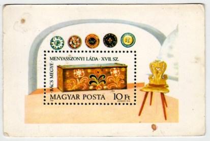 Magyar Posta (filatélia) - 1982