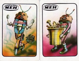 MÉH - 1979