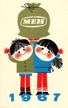 MÉH (4) - 1967
