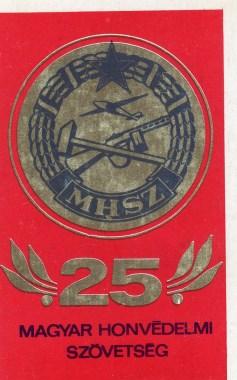 MHSZ (25 év) - 1973