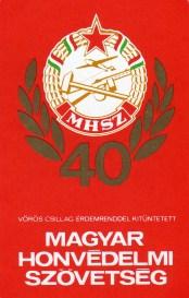MHSZ (40 év) - 1988