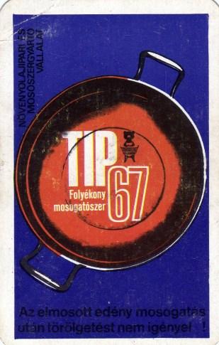 Növényolajipari és Mosószergyártó Vállalat (TIP 67) - 1972