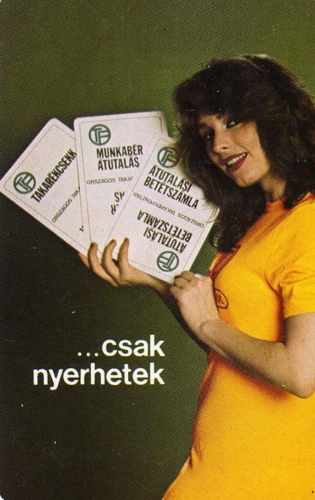 OTP - 1985