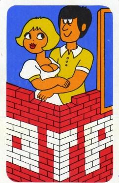 OTP (2) - 1976