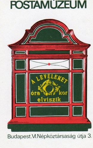 Postamúzeum - 1984