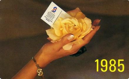 SKÁLA-Coop - 1985