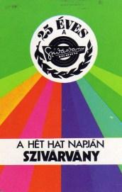 Szivárvány Áruház (25 év) - 1978