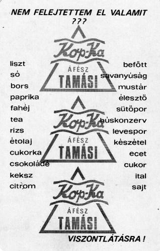 Tamási KOP-KA ÁFÉSZ - 1977