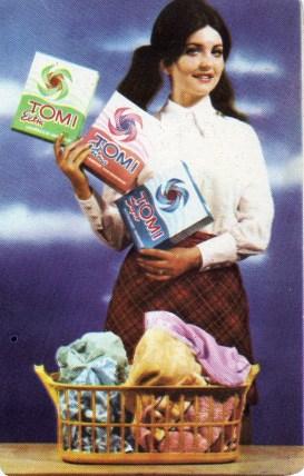 Tiszamenti Vegyiművek, Szolnok (TOMI mosószerek) - 1970