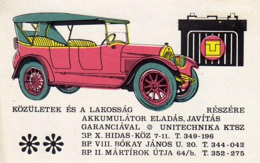 Unitechnika KTSZ - 1970