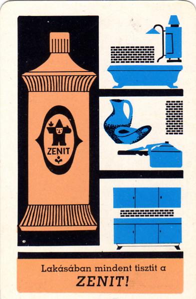 Vegyianyag Kereskedelmi Vállalat (Zenit) - 1971