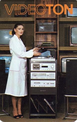 VIDEOTON (1) - 1982