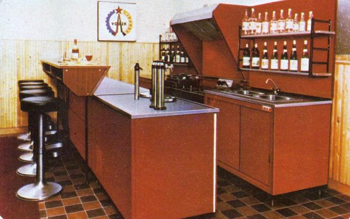 VOSZK - 1981