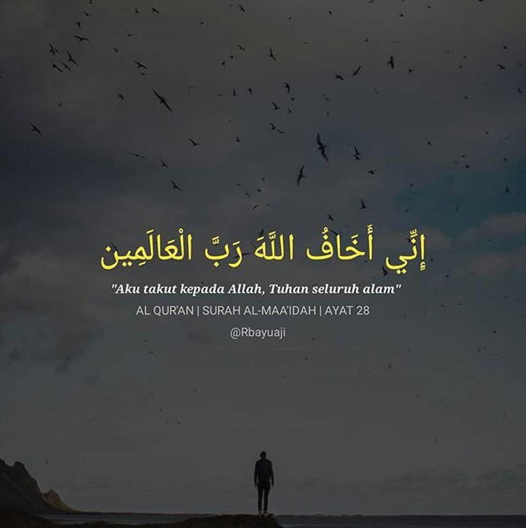 Kalimat Mutiara Dari Al Quran