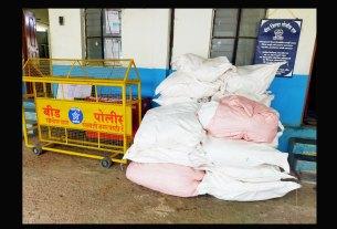 sambhajinagar police