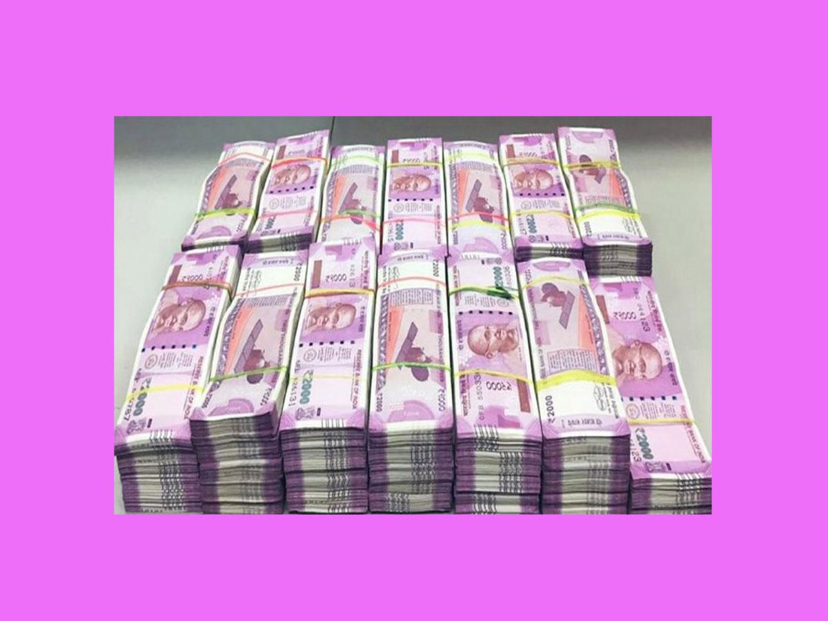 indian cash