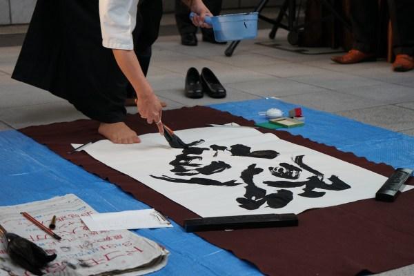 藤崎デパート 大人の文化祭 - 欲望