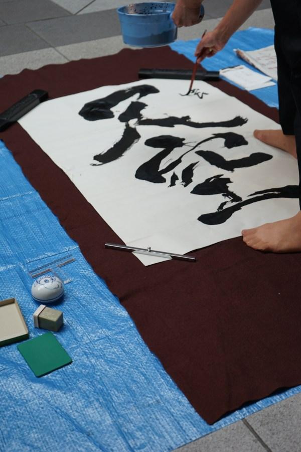 藤崎デパート 大人の文化祭 - 天空