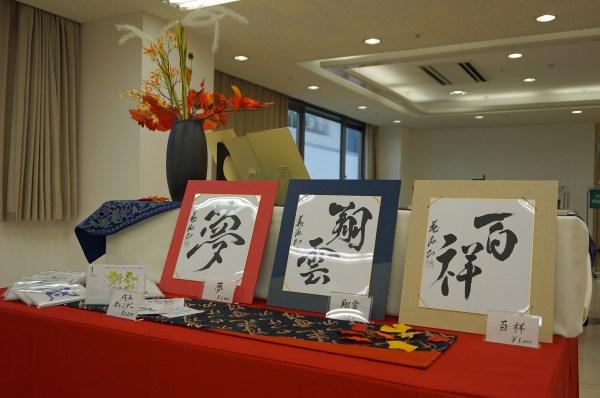 藤崎デパート 大人の文化祭 – その3