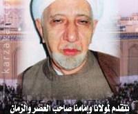 وفاة سماحة العلامة خطيب المنبر الحسيني الشيخ أحمد الوائلي
