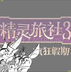 cut_9220_grms_021518_animatic-mov