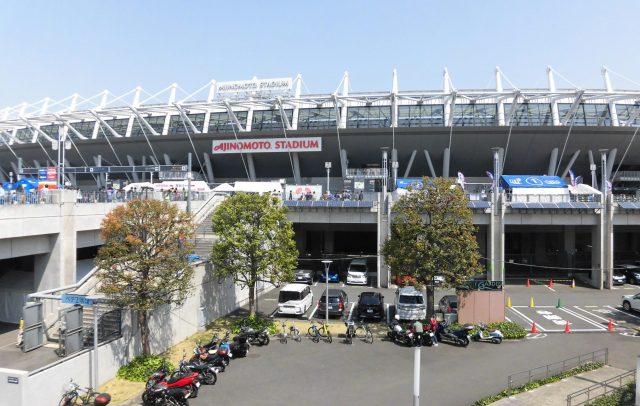 Tokyo Stadium RWC 2019 味の素スタジアム