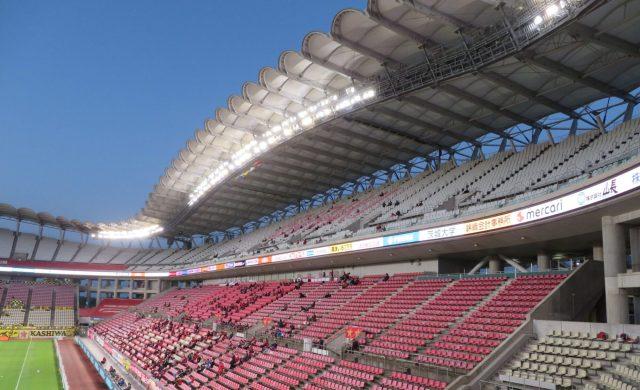 カシマサッカースタジアム 屋根 雨 濡れる