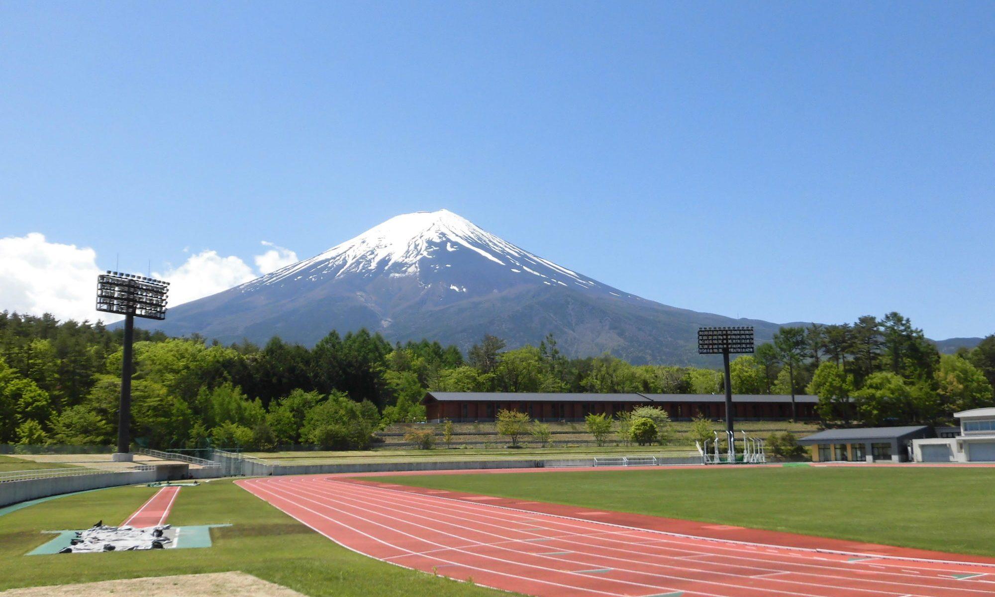 富士北麓公園陸上競技場 | 日本1...