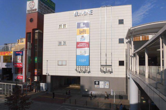 川越駅 JR川越駅 東武川越駅 ルミネ