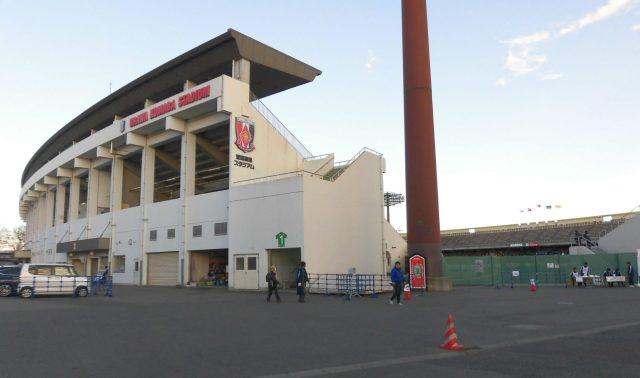 浦和駒場スタジアム 高校選手権 屋根 浦和レッズ ネーミングライツ