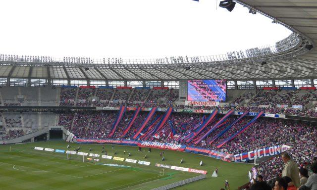 FC東京 サポーター ゴール裏 味の素スタジアム 屋根