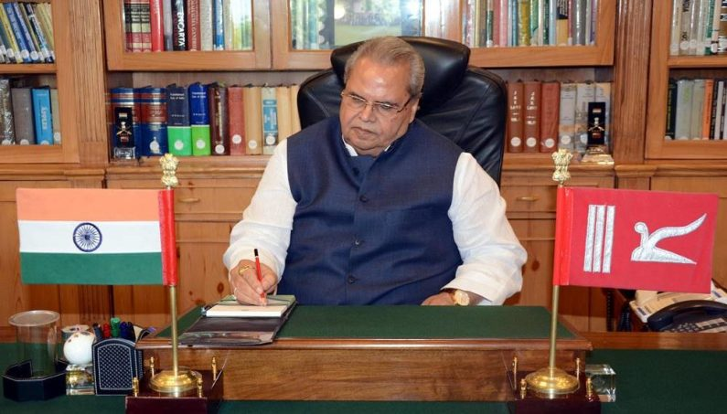 No changes being made to status of J&K bank: Governor
