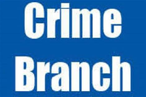 NGO Cheats People, Crime Branch Initiates Enquiry