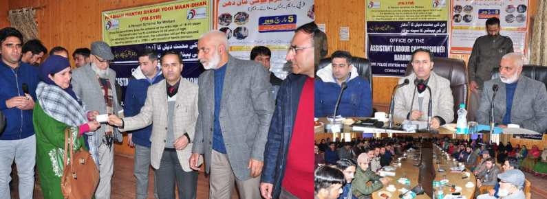 Ensure Workers Registration in a Time Bound Manner: DC Baramulla