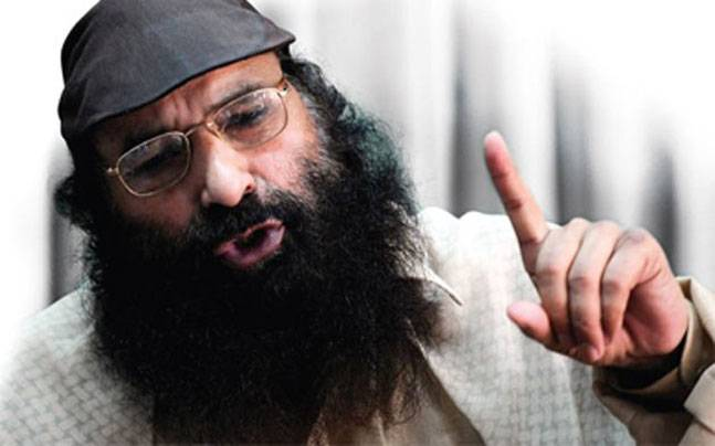 Prevailing War Like Situation Outcome Of Unresolved K-Issue Not 'So-Called Terrorism': UJC