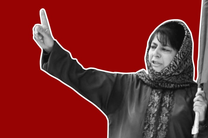 ED to question Mehbooba's mother on April 15