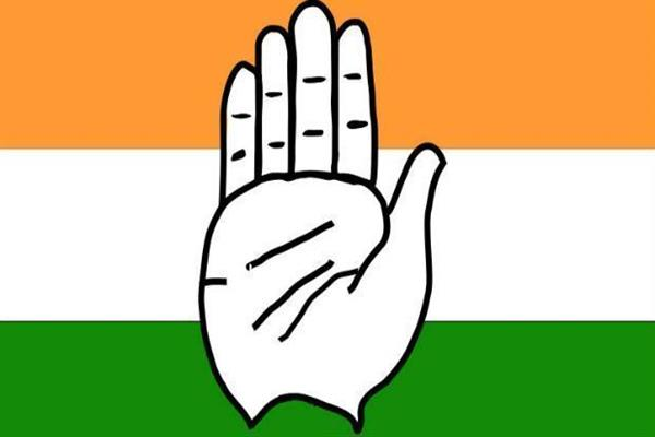 Ensure availability of ration, road connectivity, other basic facilities to people Congress tells Govt