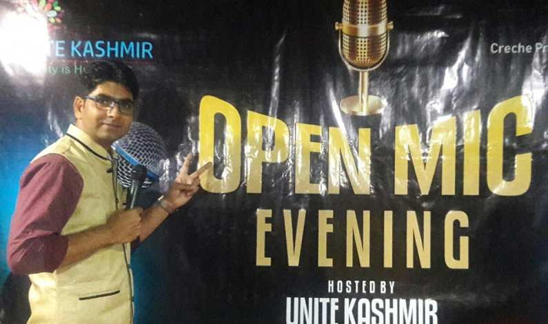 Video : 'Open Mic Evening' hosted by Unite Kashmir in Sopore