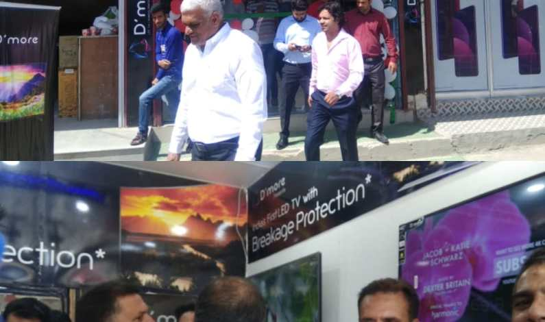 D'more, makes digital inroads in North Kashmir's Baramulla district, inaugurates its first showroom