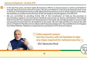 """BJP included """"Abrogation of Article 370"""" as an election manifesto."""