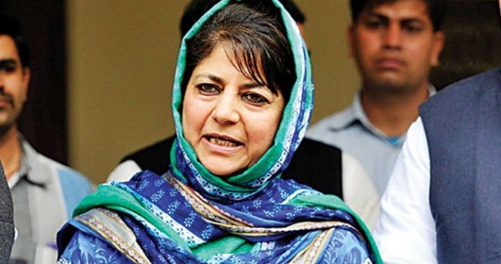 Will chop off hands of those who will try to abrogate Art 370, 35A: Mehbooba