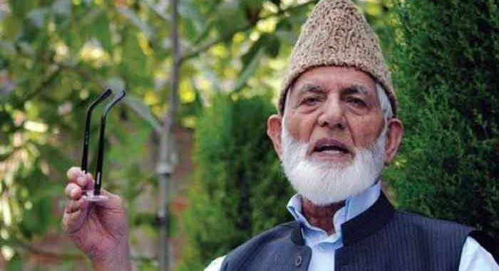Syed Ali Geelani urges people to resist against the demographic change by India