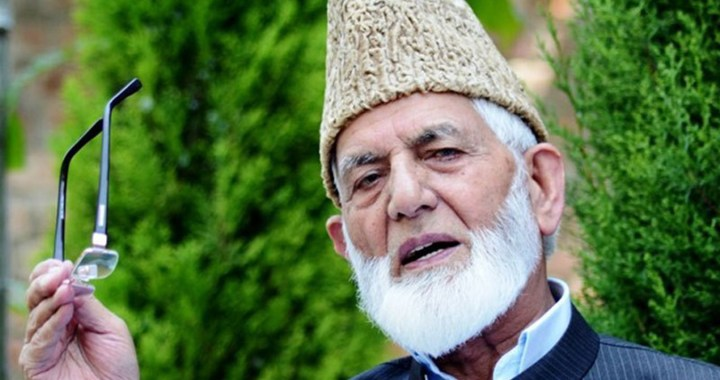 Syed Ali Gilani announced 10-point programme to counter Indian machinations