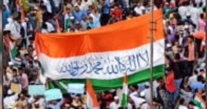 "Indian Ashok Chakra replaced with ""Kalma Tayyaba"" during anti CAA protests"