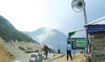 New Political Amphitheater[Photo:Bilal Bahadur]