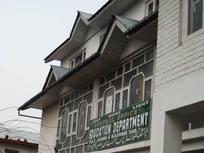 Central Office of Falah-i-Aam Trust
