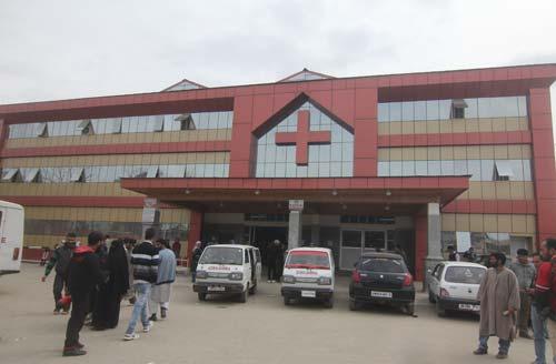 SMHS Srinagar