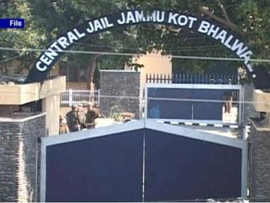 jail_kotbhalwal