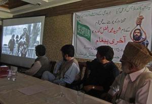 Video reel showcasing Guru's life was shown during the event. Photo: Bilal Bahadur