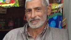 Ghulam Mohammad Padday